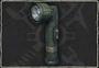 Flashlight Icon.png