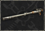 Sniper Rifle Icon.png