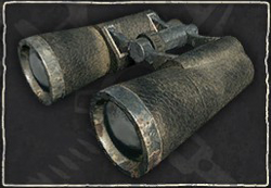 Binoculars Icon.png