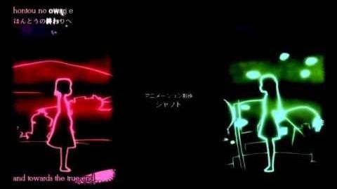 "Kalafina ""Kimi No Gin No Niwa"" Madoka Rebellion END credit version"