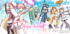 Magia Record Anime Promo Art.png