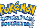 Pokemon plata alma y oro corazon