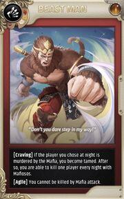 Sun-Wukong Beast Man.jpg