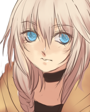 Frostic Alter Close-up.png