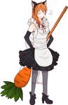 Kaoru maid