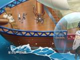 Pirates (episode)