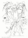 Hakuren y Hakuyuu diseño.png