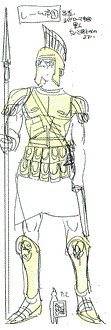 Reim's soldier costume.png