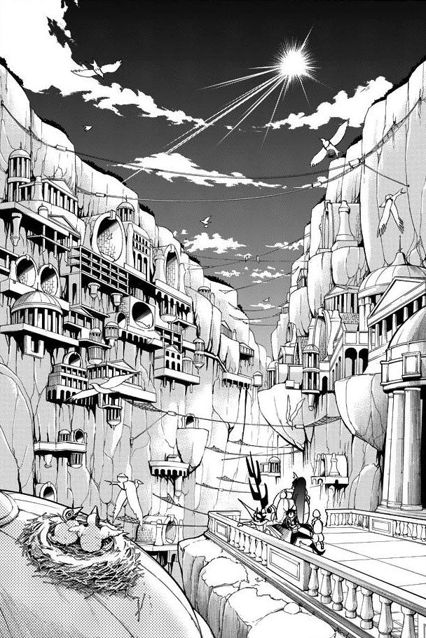 Reino de Artemyra