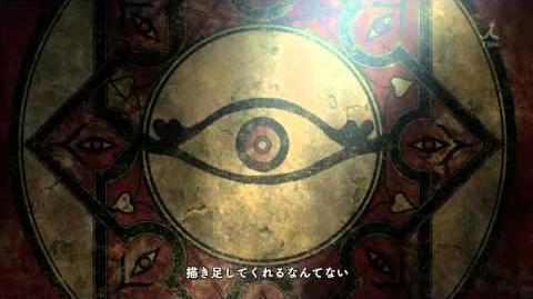 Magi - Opening 2