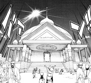 Amon Dungeon Manga.png