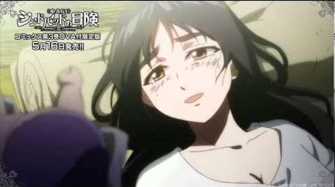 「マギ シンドバッドの冒険」トレーラー Magi Sinbad no Bōken (Magi Adventure of Sinbad) Trailer OVA
