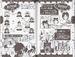 Magi official Guidebook 2.png