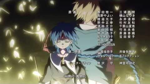 Magi the Kingdom of Magic ED 2 -- With You With Me HD