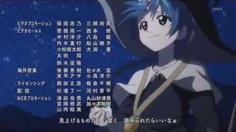 マギMagi_~The_Kingdom_of_Magic~_ED1_エデンEden