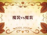 Djinn Equip vs Djinn Equip
