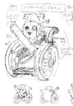 Apollonius sketch.png