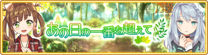 Banner 0019 m.png