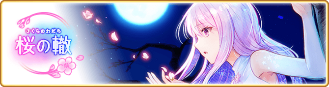 Banner 0355 m.png