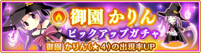 Banner 0017 m.png