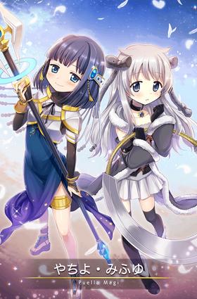 Yachiyo & Mifuyu (Origin ver.) 04.png