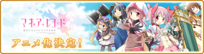 Banner 0138 m.png
