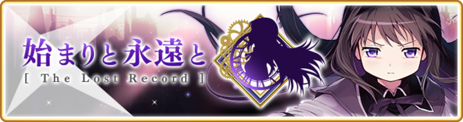 Banner 0190 m.png