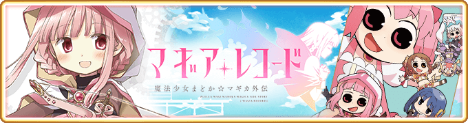 Banner 0229 m.png