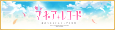 Banner 0130 m.png