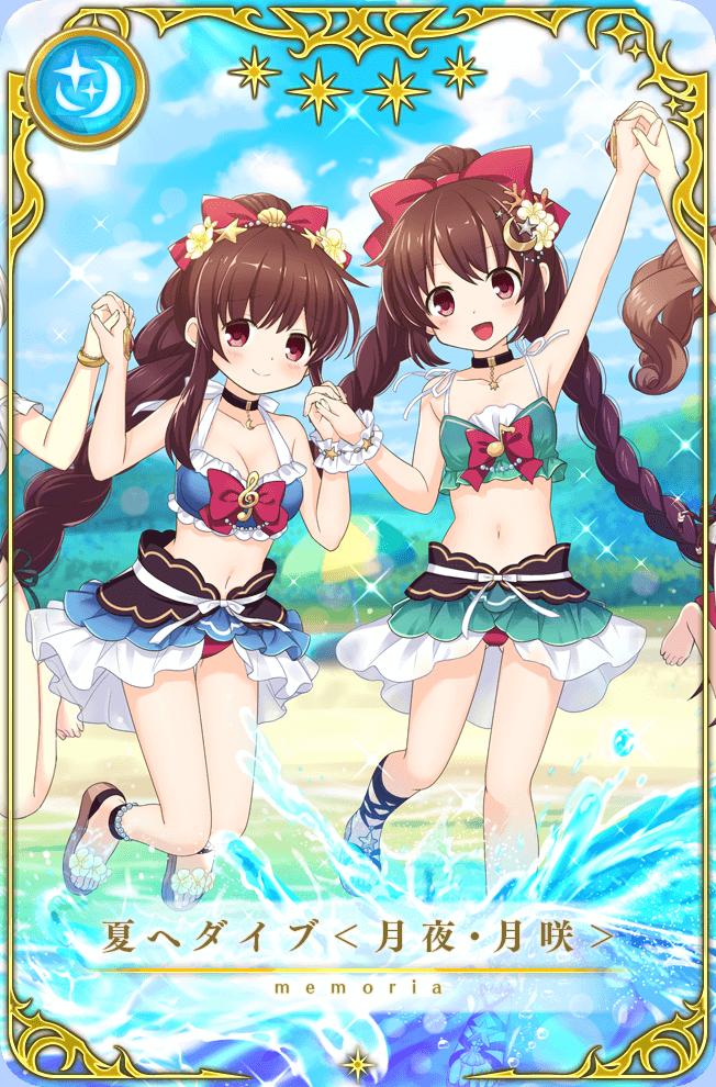 Dive into Summer (Tsukuyo/Tsukasa)
