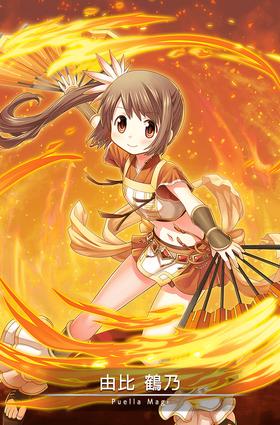 Yui Tsuruno 03.png