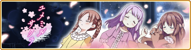 Banner 0216 m.png