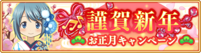 Banner 0324 m.png