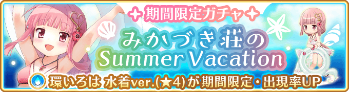 Banner 0117 m.png