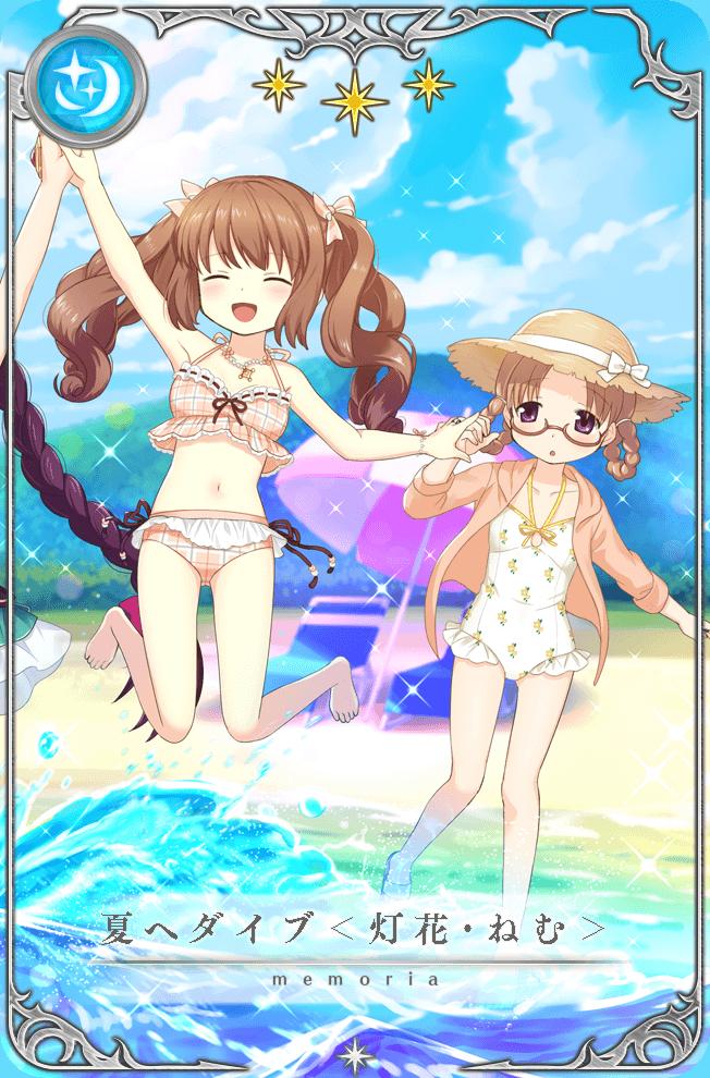 Dive into Summer (Touka/Nemu)