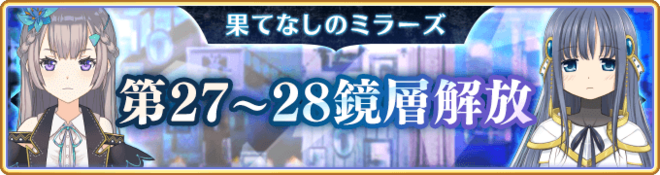 Banner 0233 m.png