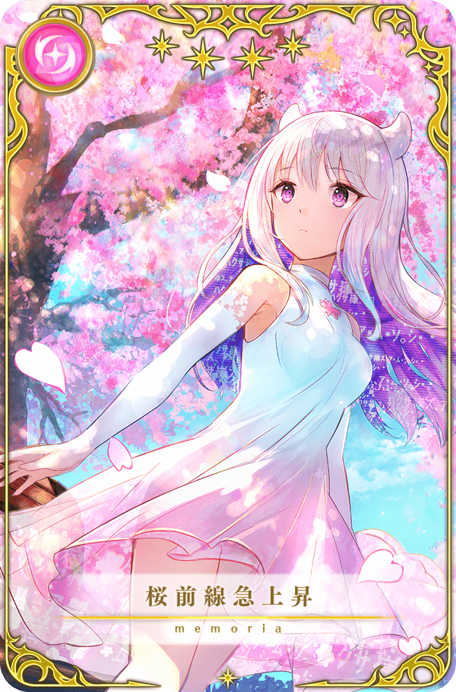 Ascending Cherry Blossom Front