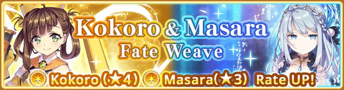 NA banner 0020 m.png