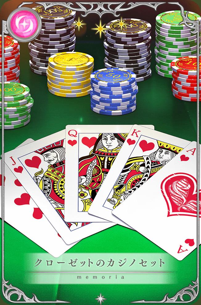 Closet Casino Set