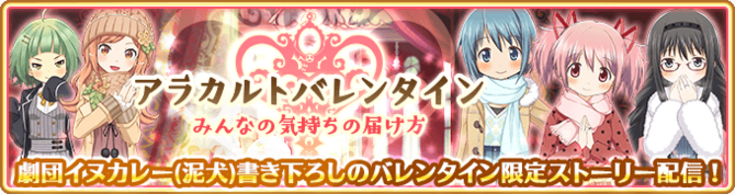 Banner 0052 m.png