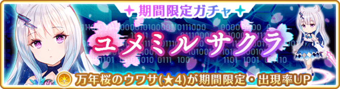 Banner 0217 m.png