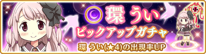 Banner 0231 m.png