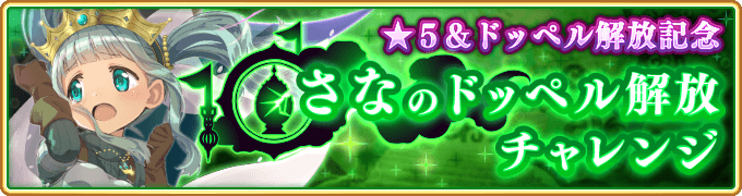 Banner 0215 m.png