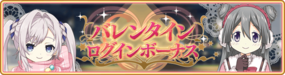 Banner 0458 m.png