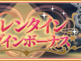 JP Events
