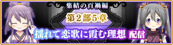 Banner 0472 m.png