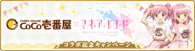 Banner 0253 m.png