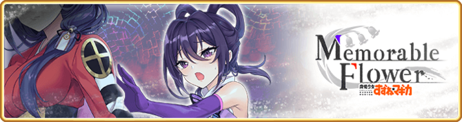 Banner 0456 m.png