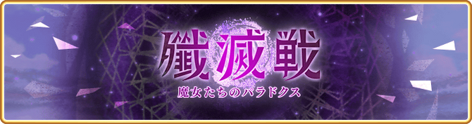 Banner 0494 m.png