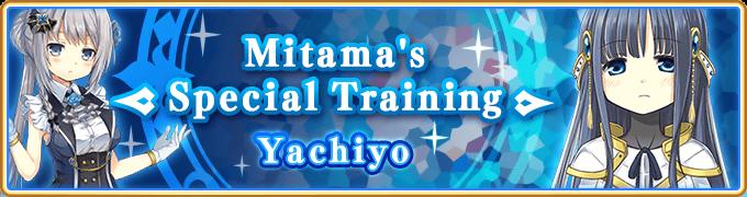 Mitama's Special Training - Yachiyo